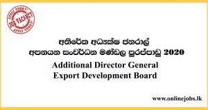Additional Director General - Export Development Board