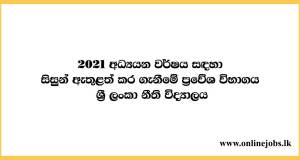Admission of Students for Academic Year 2021 – Sri Lanka Law College