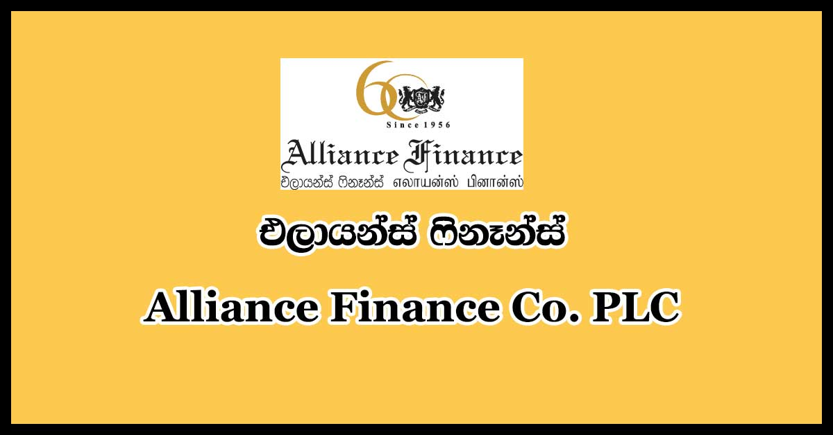 Alliance-Finance-Co.-PLC