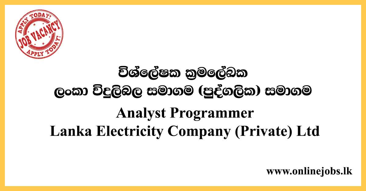 Analyst Programmer - Lanka Electricity Company (Private) Ltd