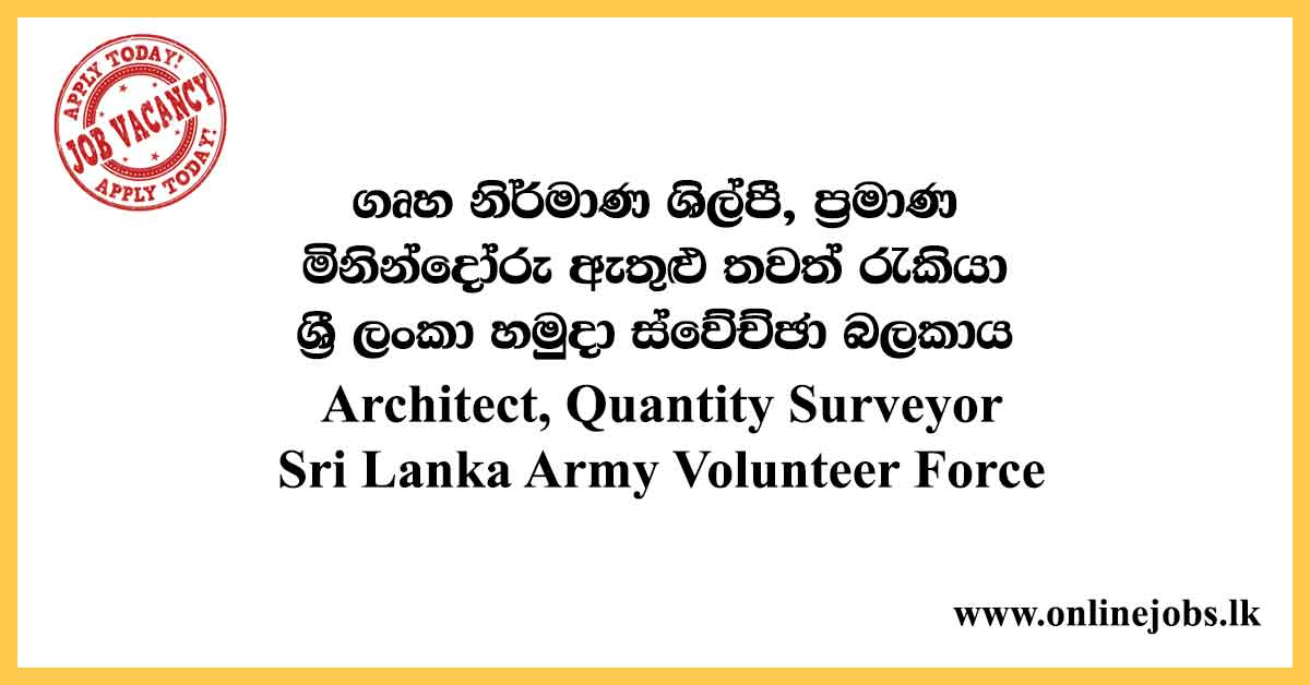 Architect, Quantity Surveyor - Sri Lanka Army Volunteer Force Vacancies 2020