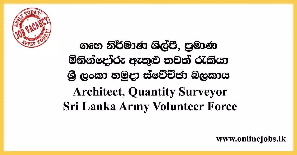 Architect, Quantity Surveyor - Sri Lanka Army Volunteer Force Vacancies 2020