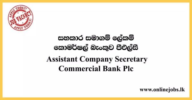 Assistant Company Secretary - Commercial Bank Plc
