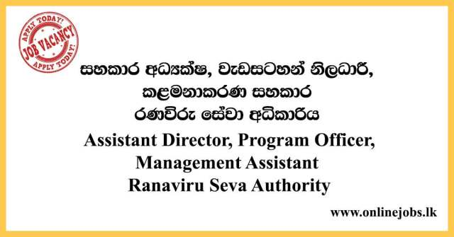 Assistant Director, Program Officer, Management Assistant Ranaviru Seva Authority