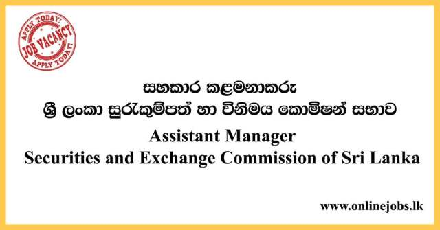 Assistant Manager - Securities and Exchange Commission of Sri Lanka