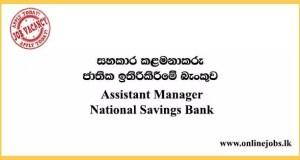 Assistant Manager vacancies