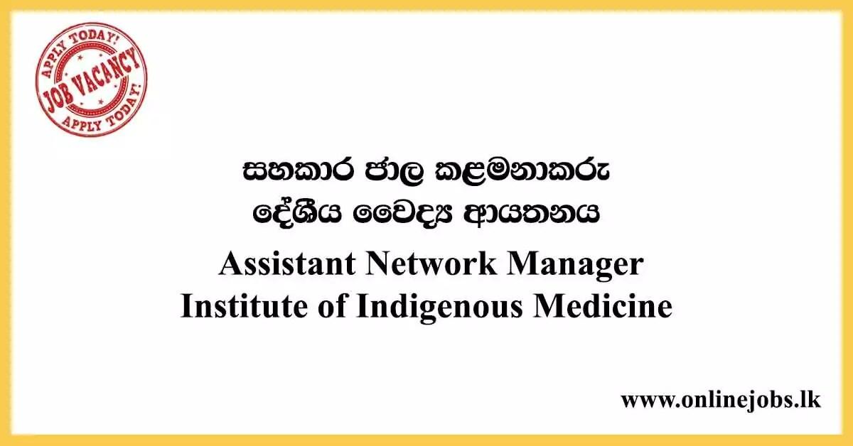 Assistant Network Manager - Institute of Indigenous Medicine Vacancies