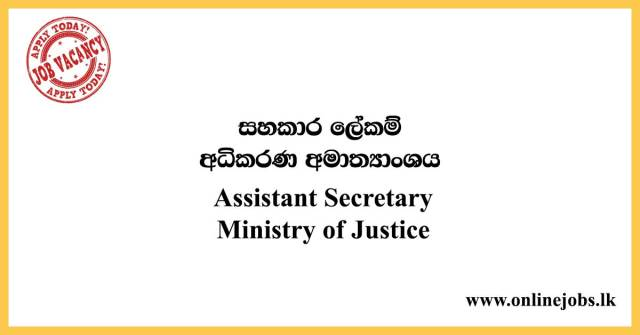 Assistant Secretary - Ministry of Justice Vacancies