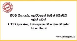 CTP Operator, Letterpress Machine Minder - Lake House Vacancies