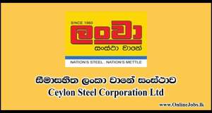 Ceylon Steel Corporation Ltd