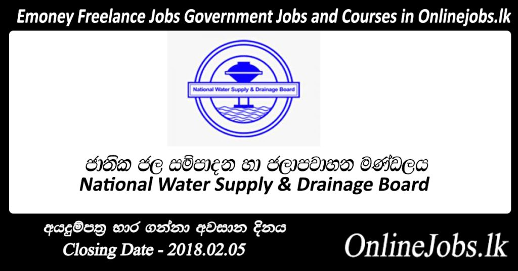 Chief Engineer - National Water Supply & Drainage Board