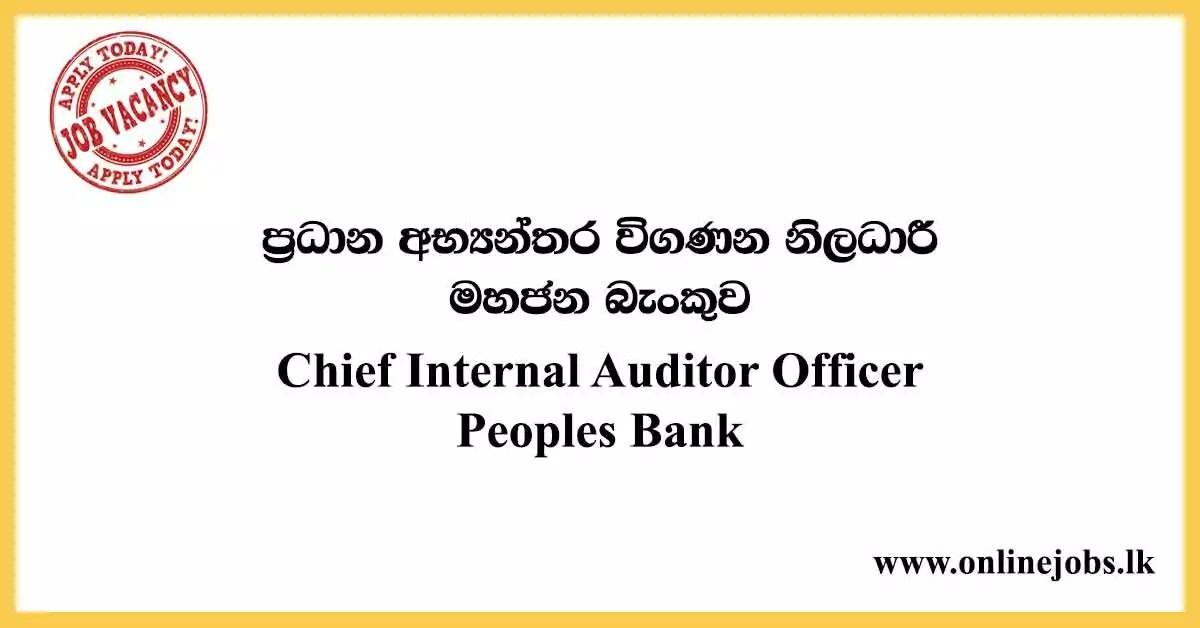 Chief Internal Auditor - Peoples Bank Vacancies 2020