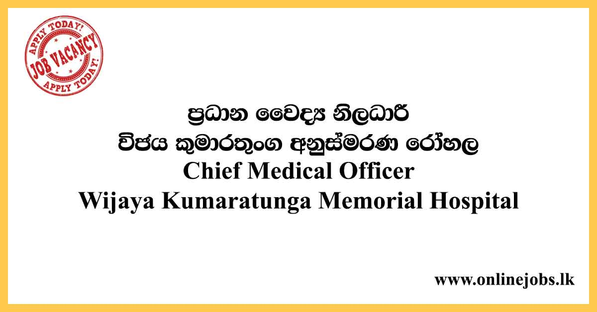 Chief Medical Officer Wijaya Kumaratunga Memorial Hospital