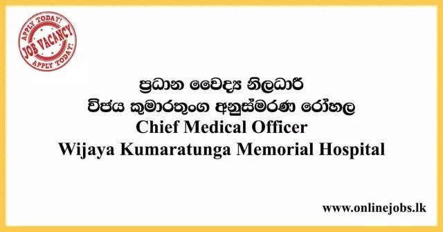 Chief Medical Officer Wijaya Kumaratunga Memorial Hospital