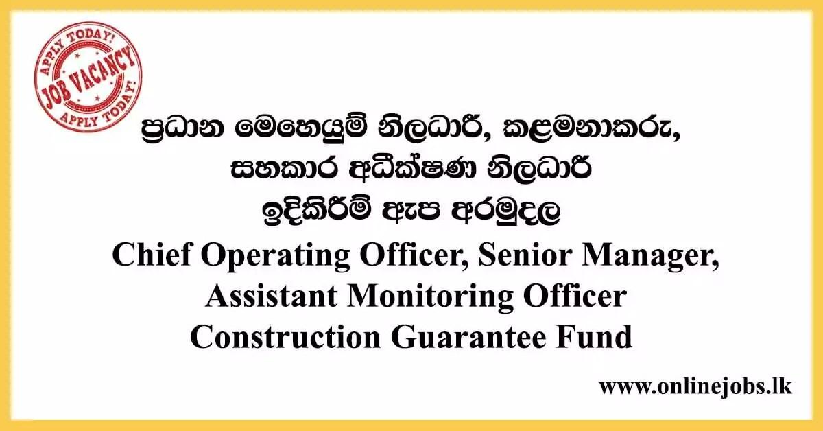 Assistant Monitoring Officer - Construction Guarantee Fund Vacancies 2020