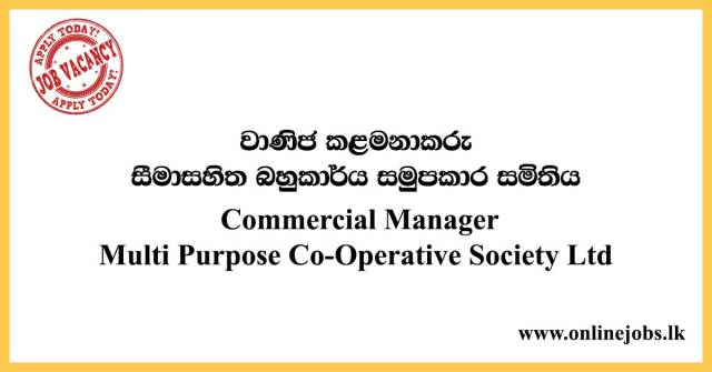 Commercial Manager - Multi Purpose Co-Operative Society Ltd