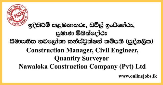 Construction Manager, Civil Engineer, Quantity Surveyor - Nawaloka Construction Company Vacancies