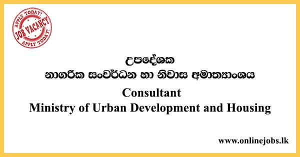 Consultant - Ministry of Urban Development and Housing Vacancies 2021