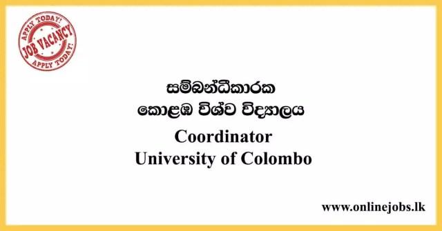 Coordinator Vacancies - University of Colombo