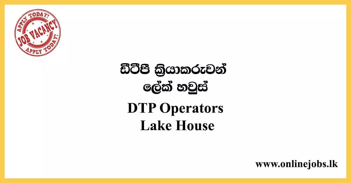 DTP Operators - Lake House Job Vacancies