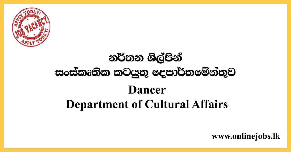 Dancer - Department of Cultural Affairs