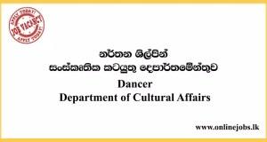 Dancer - Department of Cultural Affairs