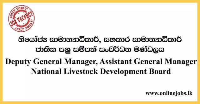 Deputy General Manager, Assistant General Manager - National Livestock Development Board