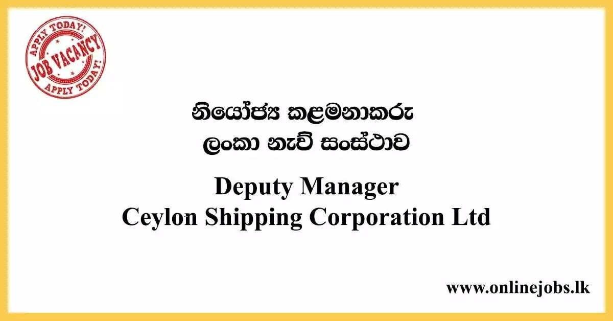Deputy Manager (Logistics) - Ceylon Shipping Corporation Ltd