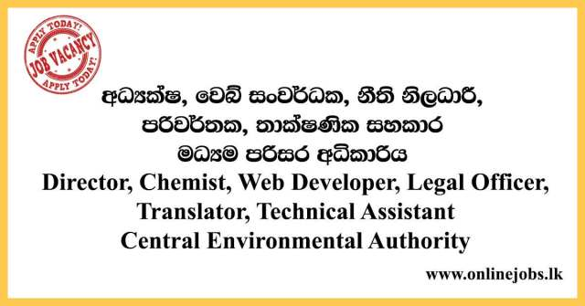Technical Assistant - Central Environmental Authority Vacancies 2021