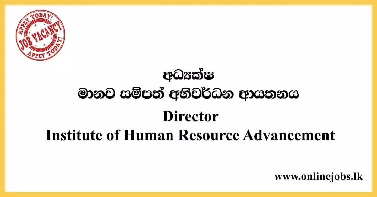 Institute of Human Resource Advancement Vacancies