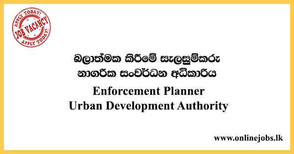 Enforcement Planner - Urban Development Authority Vacancies 2021