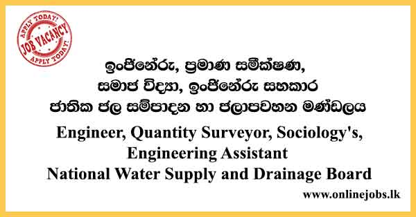 Engineer, Quantity Surveyor, Sociology's, Engineering Assistant National Water Supply and Drainage Board