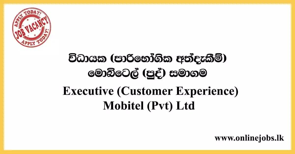 Executive (Customer Experience) Job Opening at Mobitel (Pvt) Ltd