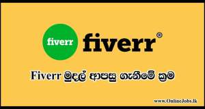 Fiverr Cash Withdrawing Tips