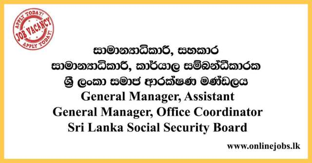 Office Coordinator - Sri Lanka Social Security Board Vacancies 2020
