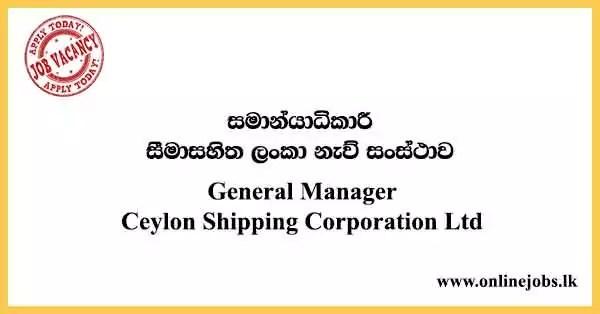 General Manager - Ceylon Shipping Corporation Vacancies 2021