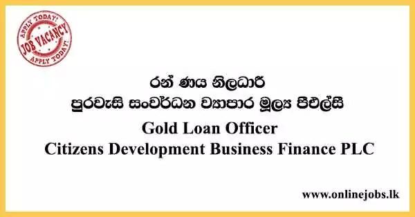 Gold Loan Officer - Citizens Development Business Finance PLC Vacancies 2021