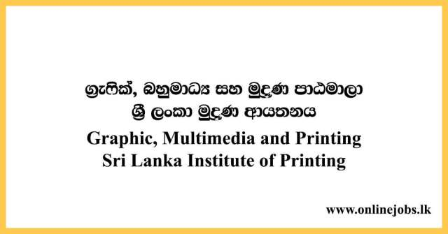 Graphic, Multimedia and Printing Courses 2020 – Sri Lanka Institute of Printing