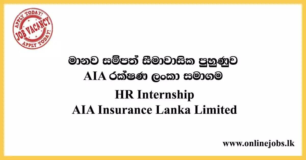 HR Internship - AIA Insurance Vacancies 2020