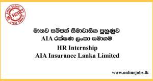 HR Internship - AIA Insurance Vacancies 2020