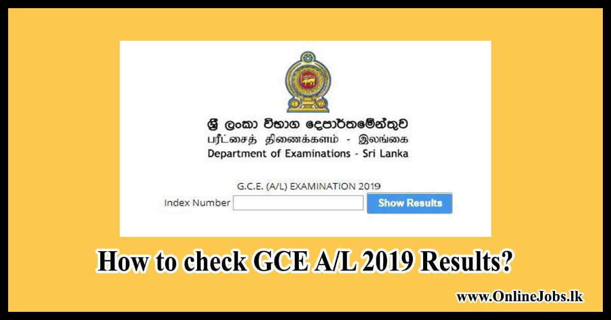 How to check GCE A/L 2019 Results?