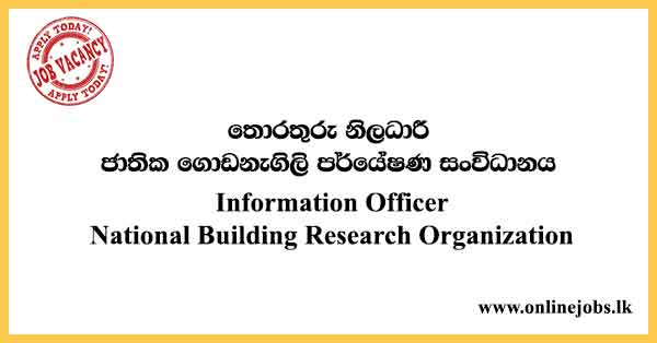 Information Officer - National Building Research Organization Vacancies 2021