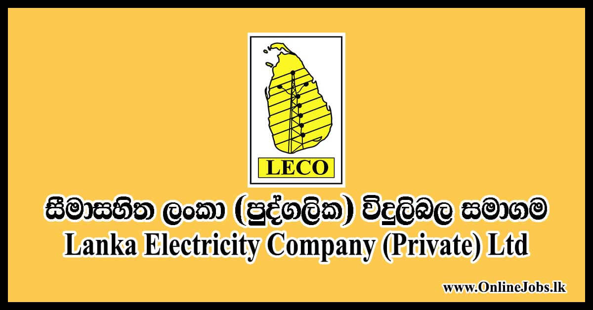 Lanka Electricity Company (Private) Ltd