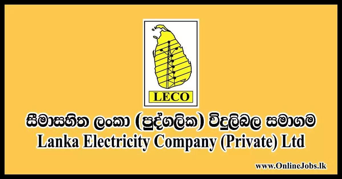 Lanka Electricity Company (Private) Ltd