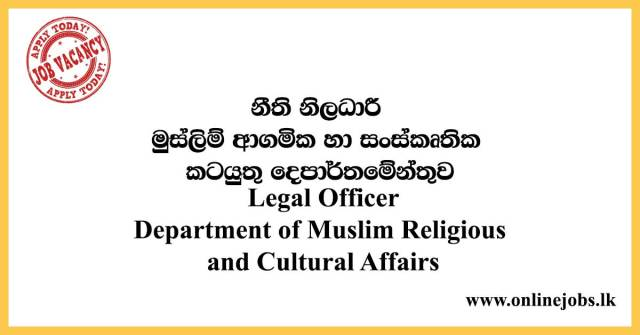 Legal Officer - Department of Muslim Religious and Cultural Affairs