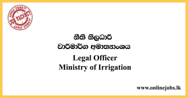 Legal Officer - Ministry of Irrigation