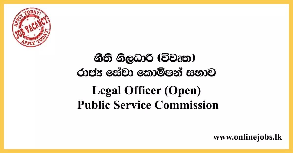 Legal Officer (Open) - Public Service Commission