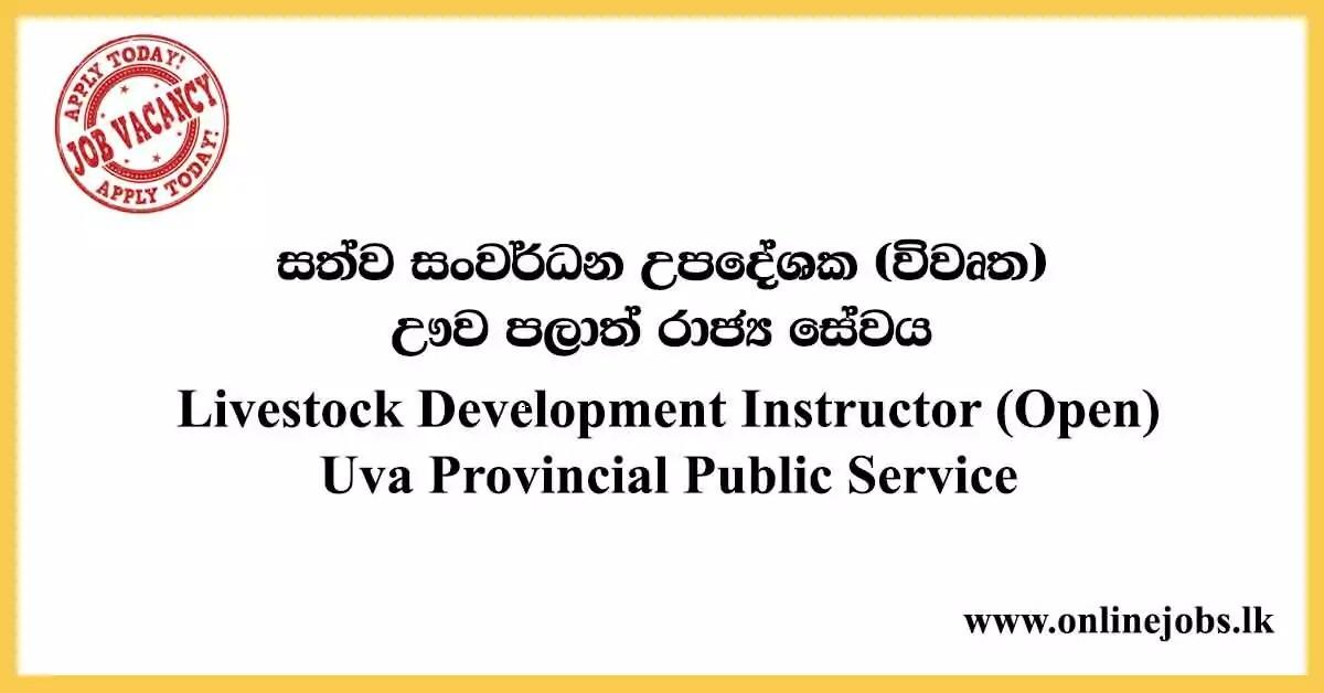 Livestock Development Instructor (Open) - Uva Provincial Public Service