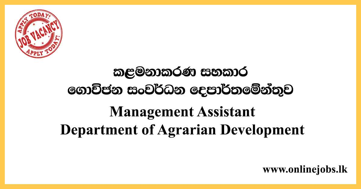 Management Assistant - Department of Agrarian Development