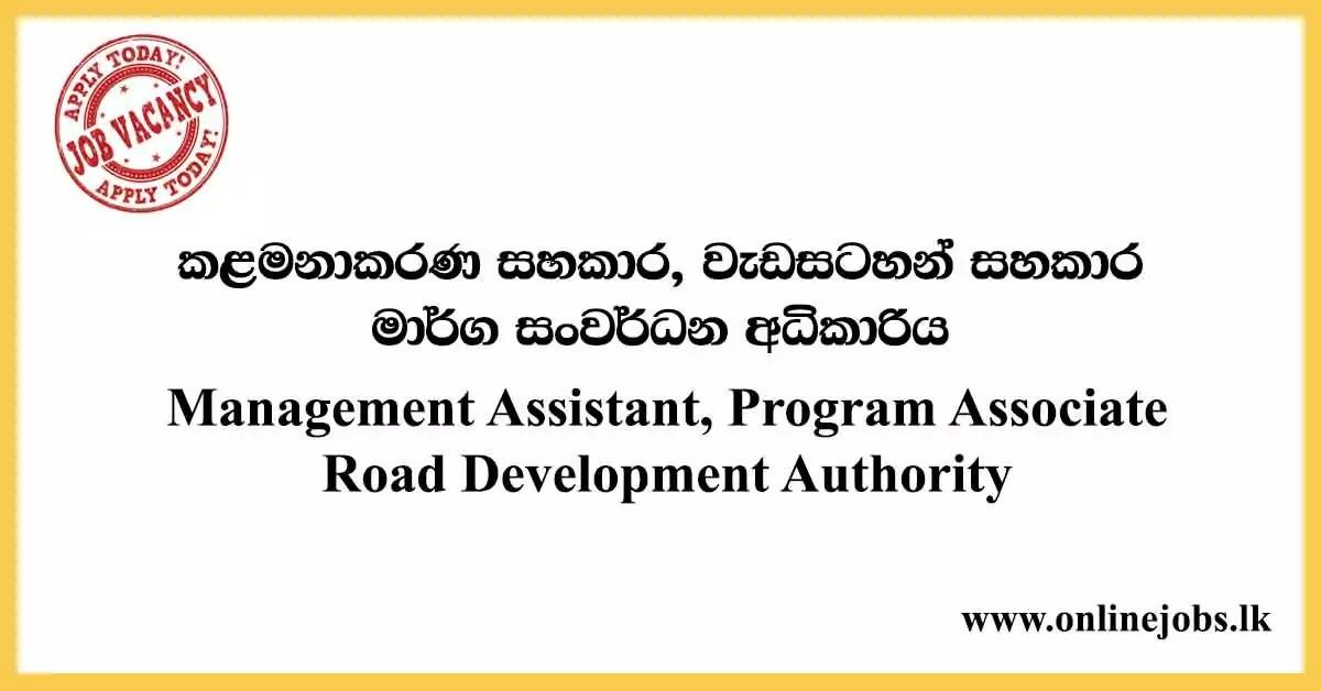 Management Assistant, Program Associate - Road Development Authority